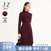 Dress Winter 2020 Vinorelbine black XS S M L XL 2XL 3XL 4XL Mid length dress Long sleeves commute Crew neck High waist Solid color Socket 30-34 years old Jiuzi Simplicity JTAD31408 31% (inclusive) - 50% (inclusive) wool