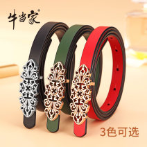 Belt / belt / chain top layer leather female belt Sweet Single loop Middle aged youth Smooth button Flower design Glossy surface 1.3cm alloy alone Cattle in charge 95cm 100cm 105cm 110cm 115cm Summer 2020 yes
