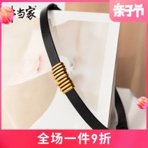 Belt / belt / chain top layer leather Black (waist less than 88cm) female belt Versatile Single loop Middle aged youth a hook Glossy surface soft surface 1.3cm alloy alone Cattle in charge NP5351 Spring 2021 yes