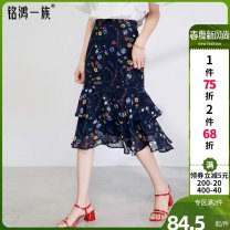 skirt Summer 2020 9/S 11/M 13/L 15/XL 17/XXL Decor Middle-skirt Versatile High waist Cake skirt Decor Type A 25-29 years old Q2021009 More than 95% Chiffon Ming Hong clan polyester fiber Wave printing with ruffle Polyester 100%