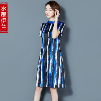 Dress Summer of 2019 Floxacin blue Shaxing ink M L XL XXL XXXL Mid length dress singleton  Short sleeve commute Crew neck middle-waisted stripe Socket other Others 40-49 years old Type H Ink Yilan Korean version Bow zipper 81% (inclusive) - 90% (inclusive) Silk and satin silk