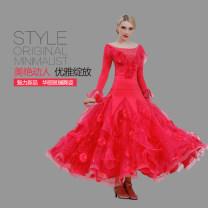 Modern dance suit (including performance clothes) Pengyue dance Trot, Foxtrot, tango, waltz female XXXL,XXL,XL,L,M,S Sequins