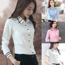 shirt White long sleeve, pink long sleeve, light blue long sleeve, white medium sleeve, pink medium sleeve, light blue medium sleeve, white short sleeve, pink short sleeve, light blue short sleeve Spring 2021 polyester fiber 31% (inclusive) - 50% (inclusive) Long sleeves commute Regular square neck