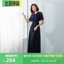 Dress Summer 2020 Navy Blue S,M,L,XL,2XL,3XL longuette commute V-neck High waist 25-29 years old Meifeiya Simplicity D-0010 More than 95%