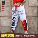 Casual pants Average size Winter 2020 trousers Haren pants Natural waist street routine Dance Baron polyester fiber printing and dyeing Other 100% Pure e-commerce (online only) Sports & Leisure Asymmetry