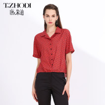 shirt gules M,L,XL,2XL,3XL,4XL Spring 2021 other 96% and above Short sleeve commute Short style (40cm < length ≤ 50cm) square neck Dot 40-49 years old T. Zodi / Judy Tang Ol style T102219