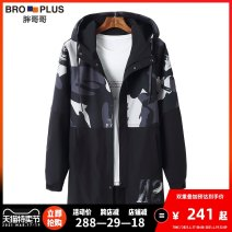 Windbreaker Black camouflage Fat brother Youth fashion 2XL 3XL 4XL 5XL 6XL 7XL 8XL zipper Medium length easy Other leisure Four seasons Large size Hood (not detachable) tide PGG02A027 Polyester 100% camouflage No iron treatment Side seam pocket Coated fabric Zipper decoration polyester fiber