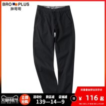 Casual pants Fat brother Youth fashion Royal blue card, its color is black 34 36 38 40 42 44 46 48 routine trousers Other leisure easy Micro bomb PGG18D1101 winter Large size Youthful vigor 2018 Medium high waist Straight cylinder Cotton 97.9% polyurethane elastic fiber (spandex) 2.1% Overalls other