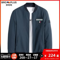 Jacket Fat brother Youth fashion 2XL 3XL 4XL 5XL 6XL 7XL 8XL routine easy Other leisure Four seasons Polyester 100% Long sleeves Wear out Baseball collar tide Large size routine Zipper placket Straight hem washing Closing sleeve Geometric pattern Rib  Spring 2021 badge Save pocket other