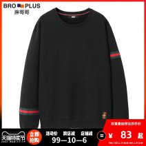 Sweater Youth fashion Fat brother black 2XL 3XL 4XL 5XL 6XL 7XL stripe Socket routine Crew neck spring easy leisure time Large size tide routine Fleece  cotton Color matching washing Autumn of 2018 70% (inclusive) - 79% (inclusive) Pure e-commerce (online only) simple style