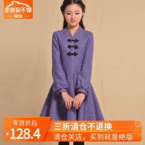 Dress Winter of 2019 Bicolor S,M,L,XL,2XL Middle-skirt singleton  Long sleeves commute V-neck middle-waisted Solid color bishop sleeve 30-34 years old Pettifield ethnic style Button Q66F 30% and below Wool wool