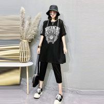 Women's large Summer 2020, spring 2020 3XL suggests 135-155 kg, 4XL 155-170 kg, 5XL 170-190 kg, 6xl 190-220 kg T-shirt Two piece set street Straight cylinder moderate Socket Short sleeve Solid color Hood routine Polyester, cotton Three dimensional cutting routine fungus trousers Europe and America
