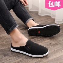 Low top shoes 39,38,40,41,42,43,44,45 Meihua Meifu black Round head cloth Flat bottom Low heel (1-3cm) Shallow mouth cloth Summer 2020 leisure time Injection pressure shoes Youth (18-40 years old), middle age (40-60 years old) Solid color Composite bottom Single shoes Shallow mouth Home