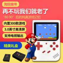 Game console / PSP / NDSL Tengyi Chinese Mainland Standard configuration of single machine Chinese Mainland FF 2018-8-1
