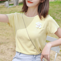 T-shirt Y2618 yellow - T-shirt y2456 Pink - T-shirt y2450 fruit green - top y2639 white - T-shirt S M L Summer 2021 Short sleeve Crew neck Self cultivation Regular routine commute polyester fiber 96% and above 18-24 years old youth Solid color ATAR Y2618 Polyester 100% Pure e-commerce (online only)