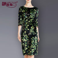 Dress Autumn 2020 Black print 4XL,3XL,2XL,M,L,XL Mid length dress singleton  three quarter sleeve commute Crew neck middle-waisted other Socket One pace skirt routine Others 35-39 years old Type H Liang Tai Tai / smart Ol style Pasting, stitching, screening, printing L1846 knitting polyester fiber