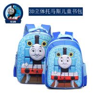 a bag Thomas small Thomas large Thomas Other / other Thomas 4 years old 5 years old 6 years old 7 years old 8 years old 9 years old 10 years old 11 years old 12 years old 13 years old 14 years old above 14 years old One other nothing