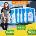 apron Sleeveless apron antifouling Simplicity other Personal washing / cleaning / care Average size T33386 Other brands public yes