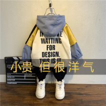 Plain coat Other / other male spring and autumn Korean version Zipper shirt No model routine No detachable cap other other other Other 100% Class C