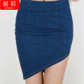 skirt Summer 2020 S M L blue Short skirt sexy High waist skirt Solid color 25-29 years old 51% (inclusive) - 70% (inclusive) Top Ju Qian cotton zipper Cotton 65% other 35% Pure e-commerce (online only)