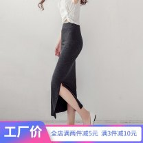 skirt Summer 2021 S M L XL XXL 3XL 2998 dark gray side split 2998 black side split 6616 black front split 6616 gray front split longuette commute Natural waist skirt Solid color Type H 25-29 years old F78XJ2998 91% (inclusive) - 95% (inclusive) knitting Wind whispers Viscose Korean version