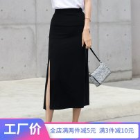 skirt Summer 2021 S M L XL XXL 3XL 6616 black 6616 dark grey longuette commute High waist skirt Solid color Type A 25-29 years old F81XJ6616 91% (inclusive) - 95% (inclusive) knitting Wind whispers Viscose Asymmetric splicing Korean version 201g / m ^ 2 (including) - 250G / m ^ 2 (including)