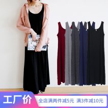 Dress Summer 2020 S M L XL XXL 3XL 4XL longuette singleton  Sleeveless commute Crew neck Loose waist Solid color Socket A-line skirt straps 25-29 years old Type A Wind whispers Korean version Splicing 30% and below Lycra Lycra