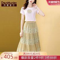 Fashion suit Summer 2020 155/80A/S 160/84A/M 165/88A/L 170/92A/XL 175/96A/XXL Light green Over 35 years old Danmunier 91% (inclusive) - 95% (inclusive) cotton Cotton 94.8% polyurethane elastic fiber (spandex) 5.2% Pure e-commerce (online only)