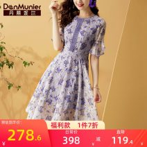 Dress Summer 2020 violet 155/80A/S 160/84A/M 165/88A/L 170/92A/XL 175/96A/XXL Mid length dress singleton  elbow sleeve commute Crew neck middle-waisted Decor Socket A-line skirt Lotus leaf sleeve Others 35-39 years old Type A Danmunier lady More than 95% polyester fiber Polyester 100%