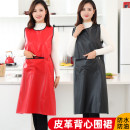 apron Vest zipper pocket leather apron red, vest zipper pocket leather apron rose red, vest zipper pocket leather apron dark purple, vest zipper pocket leather apron black Sleeveless apron waterproof Simplicity other Household cleaning Average size public no Solid color