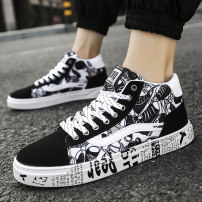 canvas shoe 39 40 41 42 43 44 Frenulum Gao Bang yuyuxixi Flat heel winter The trend of youth cloth rubber ventilation Color matching Adhesive shoes Youth (18-40 years old) Sewing Korean version Winter of 2019 Pure e-commerce (online only) cloth