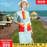 Dress Summer 2021 wathet S M L XL Mid length dress singleton  three quarter sleeve street stand collar High waist Solid color Socket A-line skirt routine Others 35-39 years old Kamilan kamilan Splicing KML21B14043 51% (inclusive) - 70% (inclusive) cotton Europe and America