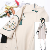 jacket Fall of 2018 Modified Qipao containing autumn rice white (pre-sale) SMLXLXXL NUMEN spirit BUTTON clasp one thousand nine hundred and sixty-seven 18-25 years old 100% other Tmall Exclusive (Tmall sales only)