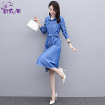 Dress Spring 2021 Denim blue M L XL XXL longuette singleton  Long sleeves commute Polo collar High waist Solid color Single breasted A-line skirt routine Others 25-29 years old Hangyi Pavilion Korean version Three dimensional decorative button with lace up pocket HYG2020127 Denim polyester fiber