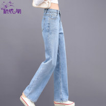 Jeans Spring 2021 Denim blue XXL XXXL S M L XL trousers High waist Straight pants routine 25-29 years old Multi metal zipper pocket with buttons other light colour HYG219906 Hangyi Pavilion Other 100% Pure e-commerce (online only)