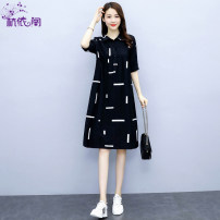 Dress Summer 2021 black M L XL XXL Mid length dress singleton  Short sleeve commute Polo collar middle-waisted other Socket A-line skirt routine Others 25-29 years old Hangyi Pavilion Korean version Three dimensional decorative button with pocket panel 30% and below nylon