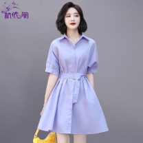 Dress Summer 2021 Orange purple white S M L XL Middle-skirt singleton  Short sleeve commute Polo collar High waist Solid color Single breasted A-line skirt routine Others 25-29 years old Hangyi Pavilion Korean version Three dimensional decorative button with lace up HYG21012072 More than 95% other