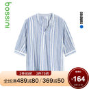 shirt XS S M L Spring 2020 cotton 96% and above three quarter sleeve commute Regular V-neck Socket stripe 25-29 years old Bossini / Bao Shilong Simplicity Cotton 100% Same model in shopping mall (sold online and offline)