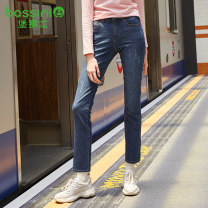 Jeans Autumn of 2019 524104000-449 indigo 524104000-599 indigo 324109080-530 indigo 324109080-520 indigo 25 26 27 28 24 29 30 trousers low-waisted Pencil pants routine 25-29 years old Bossini / Bao Shilong Other 100% Same model in shopping mall (sold online and offline)