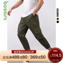 Casual pants Bossini / Bao Shilong Youth fashion S M L XL 2XL routine trousers Home Self cultivation No bullet youth middle-waisted Cotton 100% Overalls Solid color cotton Spring 2020 More than 95%