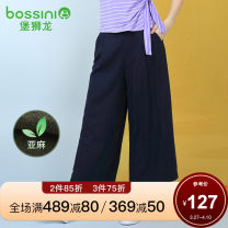 Casual pants XS S M L XL Spring of 2019 Cropped Trousers Wide leg pants Natural waist commute routine 25-29 years old 31% (inclusive) - 50% (inclusive) Bossini / Bao Shilong Simplicity Same model in shopping mall (sold online and offline)