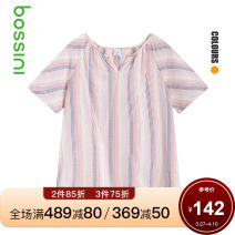 shirt 129 orange group XS S M L Spring 2020 cotton 96% and above elbow sleeve other Regular V-neck Socket other 25-29 years old Bossini / Bao Shilong Cotton 100%