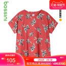 T-shirt 129 orange group XS S M L XL Spring 2020 Short sleeve Crew neck Regular cotton 96% and above originality Bossini / Bao Shilong Cotton 100%
