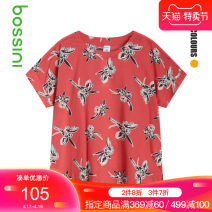 T-shirt 129 orange group XS S M L XL Spring 2020 Short sleeve Crew neck Regular cotton 96% and above originality Bossini / Bao Shilong Cotton 100%