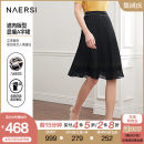 skirt Summer 2020 38/M 40/L 42/XL 44/XXL 46/XXXL black Middle-skirt commute Natural waist A-line skirt Decor Type A 35-39 years old NW00608W0 More than 95% other Naersi / nals polyester fiber Simplicity Polyester 100% Same model in shopping mall (sold online and offline)