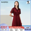 Dress Summer 2021 Deep Rose  38/M 40/L 42/XL 44/XXL 46/XXXL Middle-skirt singleton  Short sleeve commute V-neck middle-waisted Solid color zipper A-line skirt puff sleeve 35-39 years old Type X Naersi / nals lady NF04254U8 30% and below polyester fiber Triacetate 80.8% polyester 19.2%