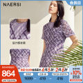 Dress Summer 2021 lilac colour 38/M 40/L 42/XL 44/XXL 46/XXXL Middle-skirt Short sleeve commute Crew neck middle-waisted lattice zipper Wrap sleeves 35-39 years old Type X Naersi / nals lady NF05253R2 More than 95% polyester fiber Polyester 100% Same model in shopping mall (sold online and offline)