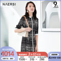 Dress Spring 2021 black 38/M 40/L 42/XL 44/XXL 46/XXXL Middle-skirt singleton  elbow sleeve commute Crew neck middle-waisted lattice zipper One pace skirt routine 35-39 years old Type H Naersi / nals lady More than 95% other polyester fiber Polyester 100%