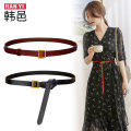 Belt / belt / chain Double skin leather Brown brown white red reddish brown black female belt Versatile Single loop Youth, middle age and old age Double buckle letter soft surface 1.8cm alloy Fringed letter Hanyi HYTC2060C Summer 2020