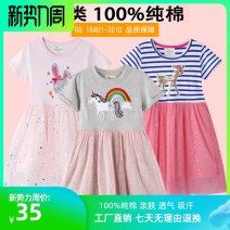Dress Pink, purple, silver grey + light pink, blue bar + peach pink, light pink, foreign grey + pink, light pink female jumping meters The height of 2T is 80-90cm, 3T is 90-95cm, 4T is 100cm, 5T is 110cm, 6T is 120cm, 7T is 130cm Cotton 100% summer princess Short sleeve Cartoon animation cotton